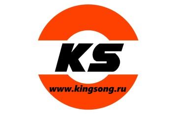 KingSong разблокировка скорости