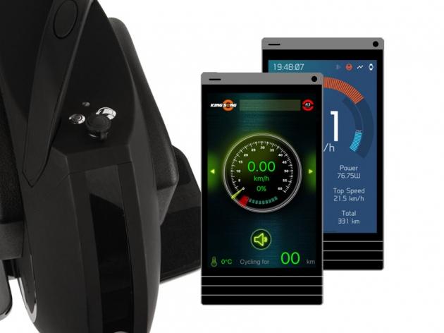mobile app ks16-s.jpg