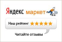 рейтинг магазина на яндекс маркет