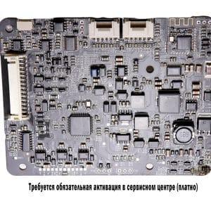 Контроллер моноколеса Ninebot Z серии ( верхний)