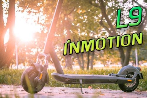Электросамокат Inmotion L9 (2020)