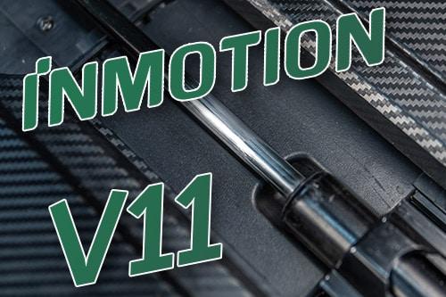 Inmotion V11. Колесо после активного тест-драйва.