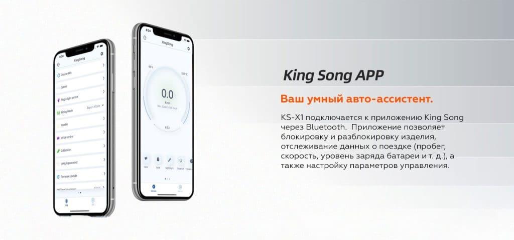 Электросамокат KingSong X1 36V 280 wh
