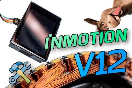 Inmotion V12. Внутренние особенности предсерийных моделей