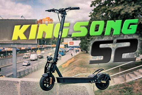 Kingsong S2. Внешний вид. Сравнение с N10. Первое впечатление от езды